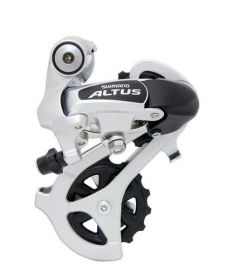 Zobrazit detail - Pehazovaka Shimano Altus RD-M310 stbrn